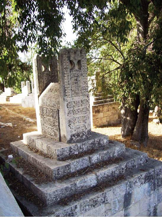 Cemetery of an exceptional character reserved for a Druze dynastic lineage in Baʿqlīne, Lebanon. Photo: Salma Samaha, 2008.