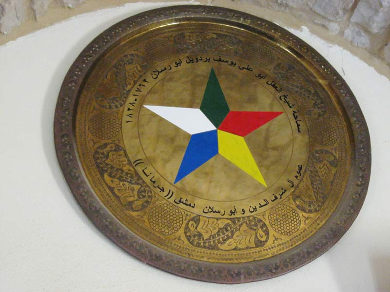 The Druze star in the typical five-color combination. Votive offering inside the burial chamber of a pilgrimage site, Shūf mountains, Lebanon. Photo: Gebhard Fartacek, 2016.